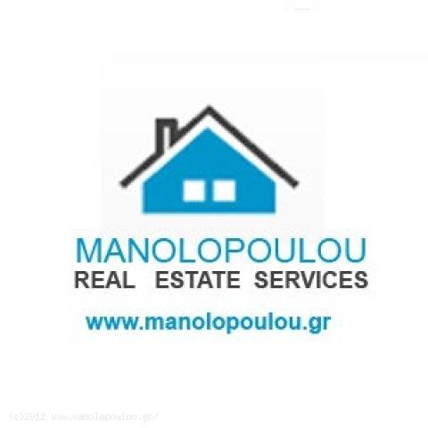 Αρφαρά 3 στρ. εντός οικισμού αρτιο οικοδομήσιμο  20.000